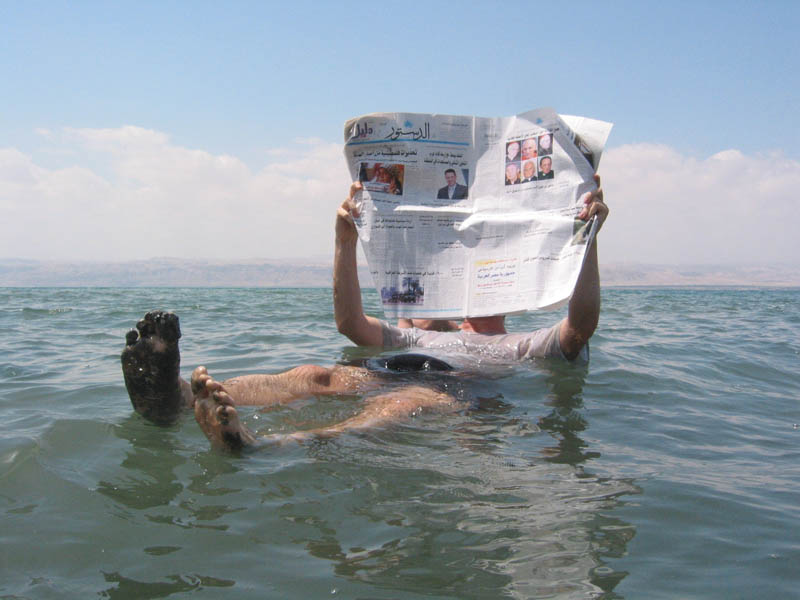 Crazy Places you won't believe exist - dead sea