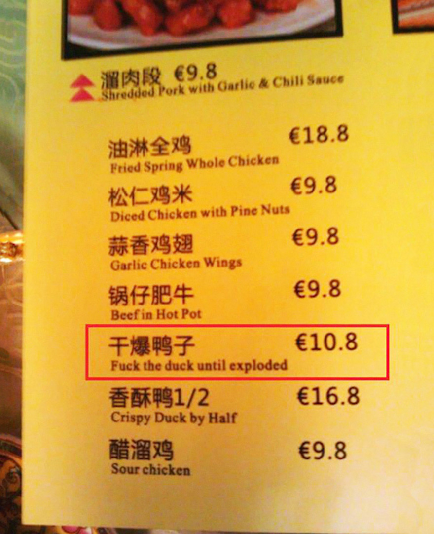 Hilarious Menu Fails