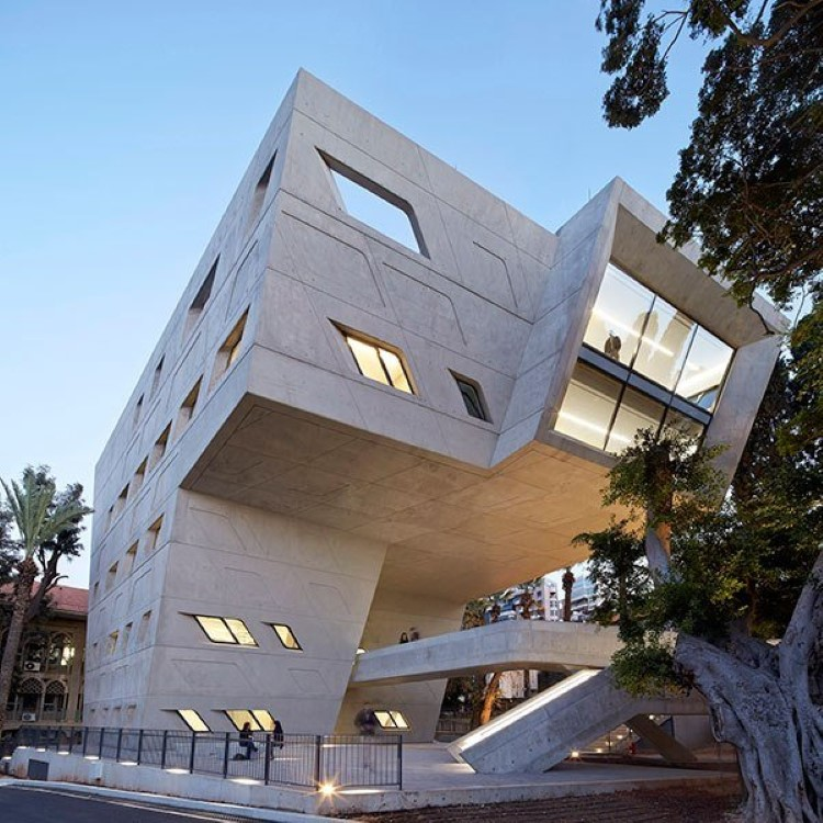 Most beautiful college buildings - The Issam Fares Institute for Public Policy and International Affairs