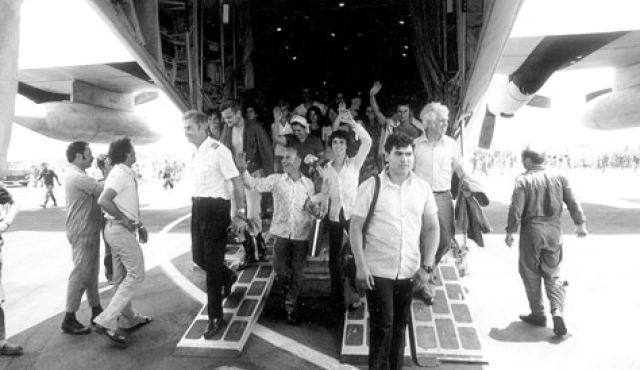 Operation Entebbe