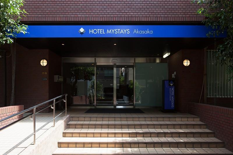 Haunted hotels - Akasaka Weekly Mansion (Japan)